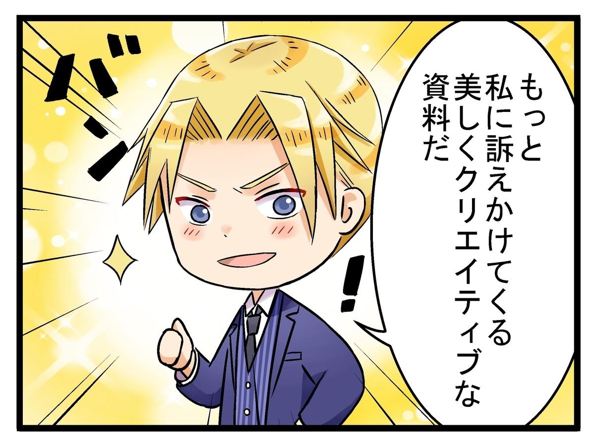 f:id:umimizukonoha:20191211223208j:plain