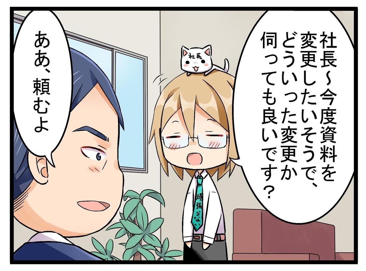 f:id:umimizukonoha:20191220223948j:plain