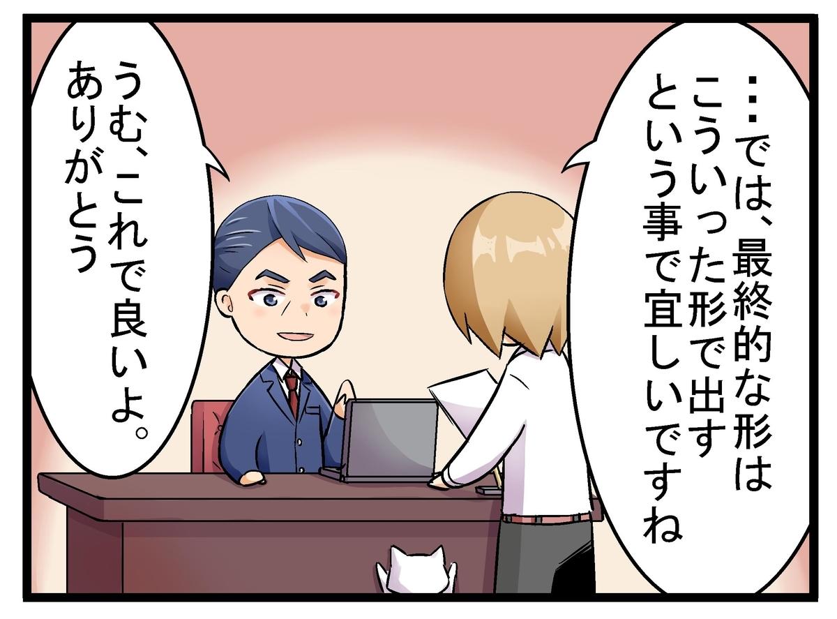 f:id:umimizukonoha:20191220224015j:plain