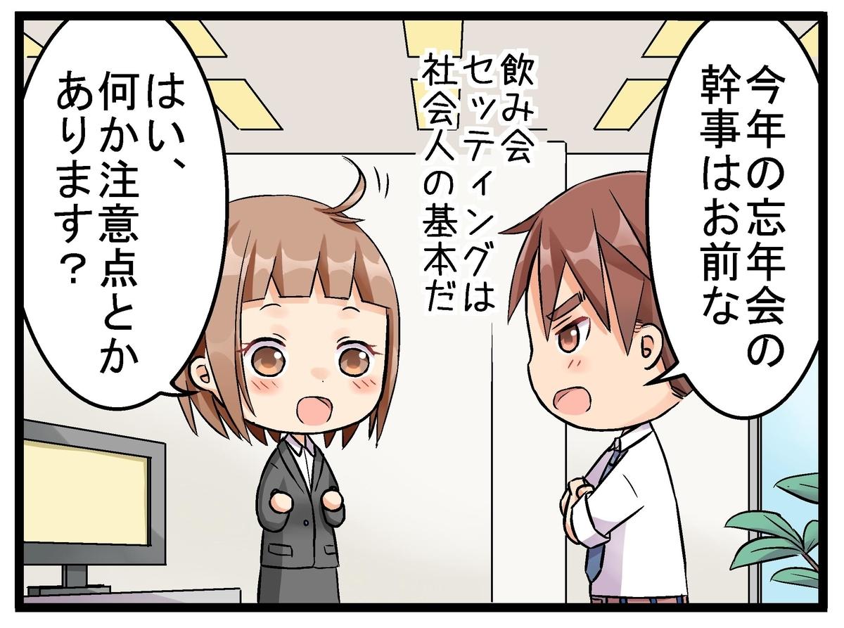f:id:umimizukonoha:20191226150121j:plain