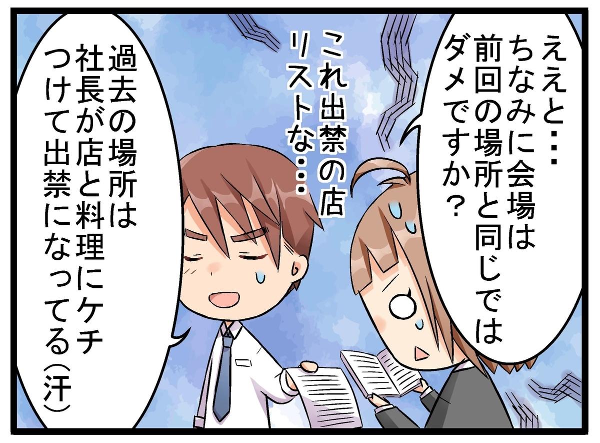 f:id:umimizukonoha:20191226150208j:plain
