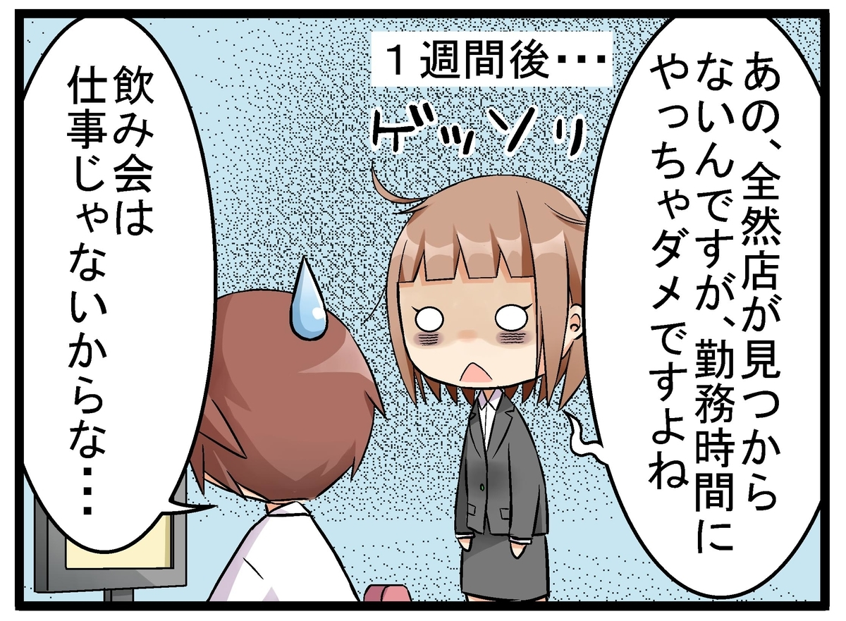 f:id:umimizukonoha:20191226150232j:plain
