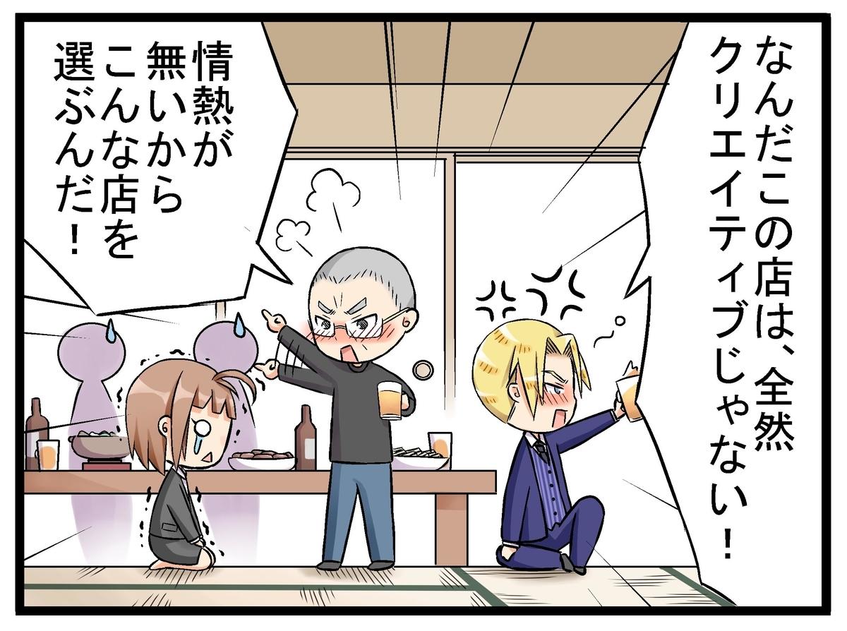f:id:umimizukonoha:20191226150254j:plain