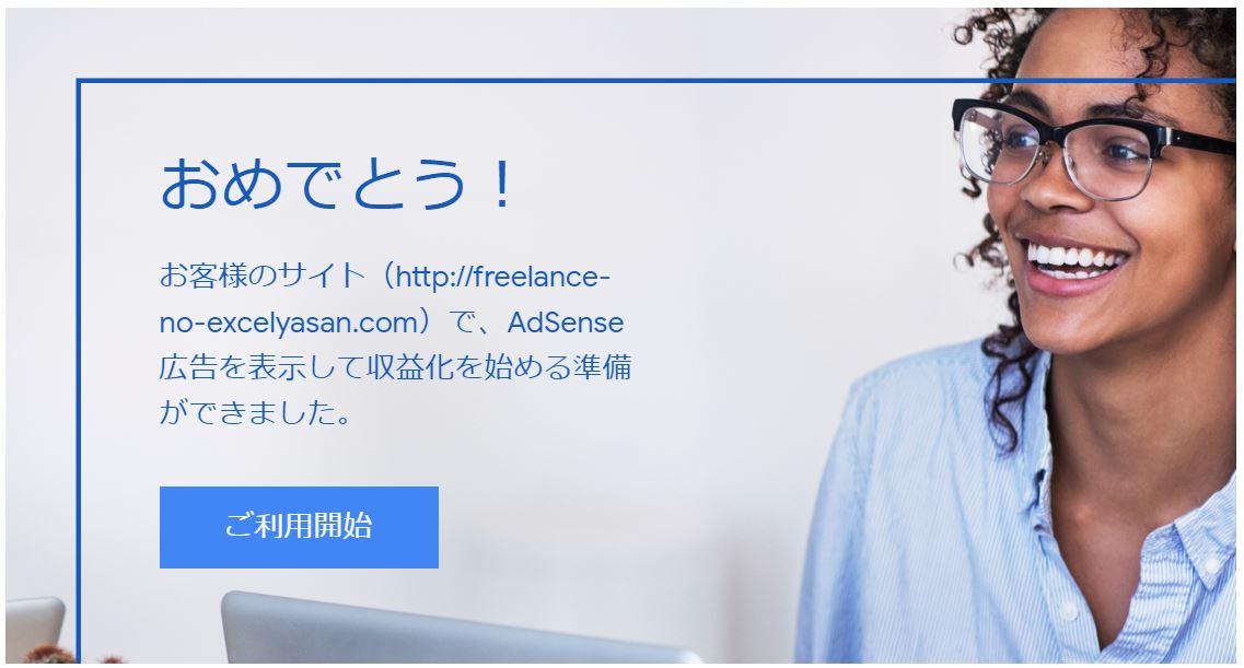 f:id:umimizukonoha:20191227152200j:plain