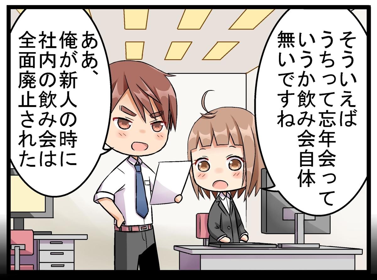 f:id:umimizukonoha:20200105032658j:plain