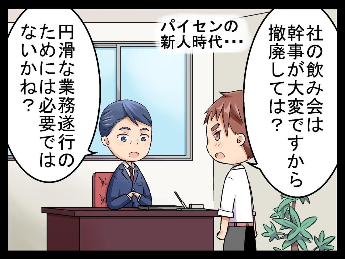 f:id:umimizukonoha:20200105032735j:plain