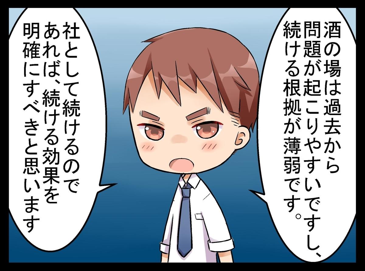 f:id:umimizukonoha:20200105032815j:plain