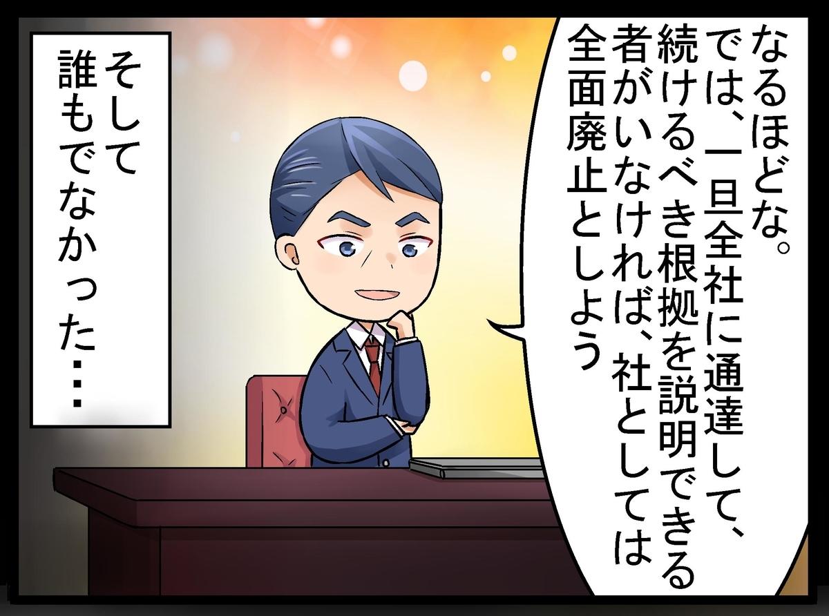 f:id:umimizukonoha:20200105032905j:plain