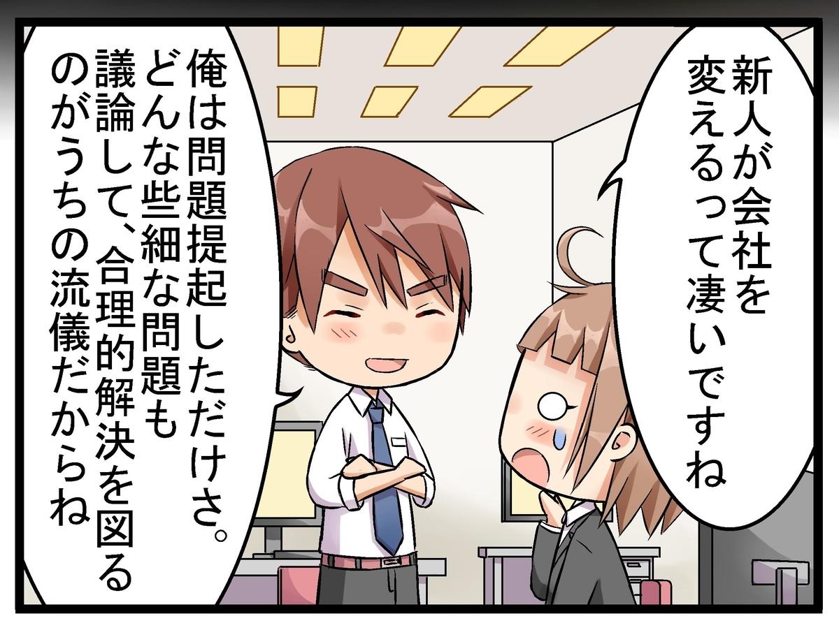 f:id:umimizukonoha:20200105032934j:plain
