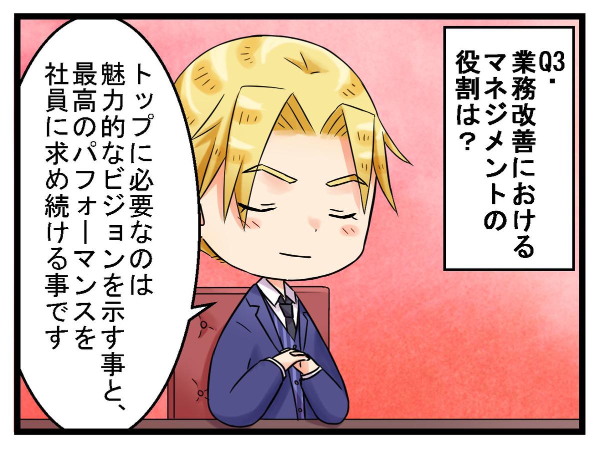 f:id:umimizukonoha:20200116171014j:plain