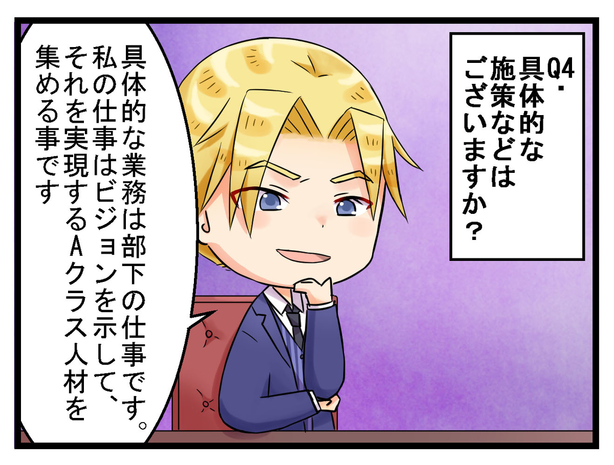 f:id:umimizukonoha:20200116171032j:plain