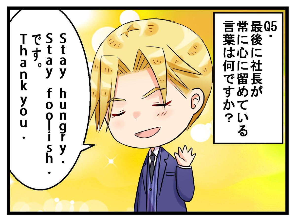 f:id:umimizukonoha:20200116171046j:plain