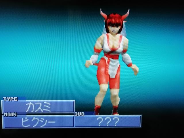 f:id:umimizukonoha:20200120145339j:plain