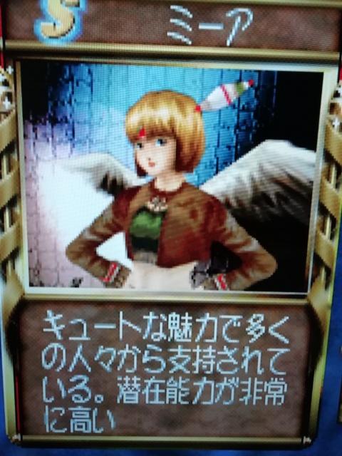 f:id:umimizukonoha:20200120145922j:plain