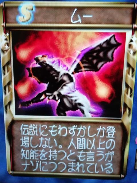 f:id:umimizukonoha:20200120161139j:plain
