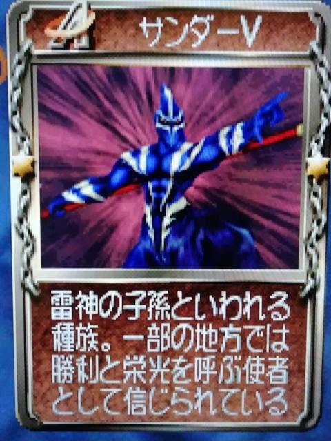 f:id:umimizukonoha:20200121123140j:plain