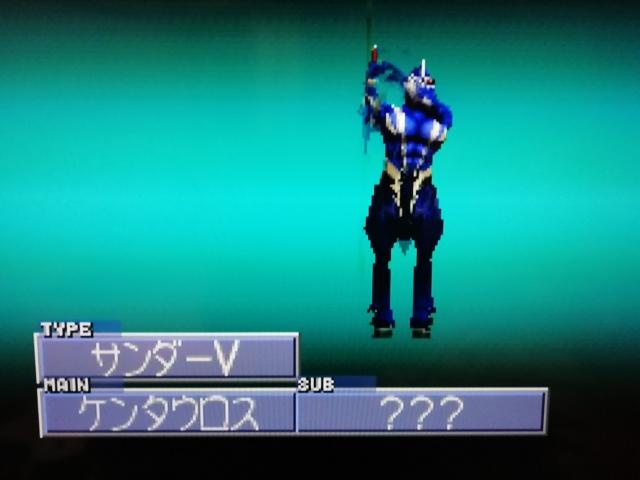 f:id:umimizukonoha:20200121123153j:plain