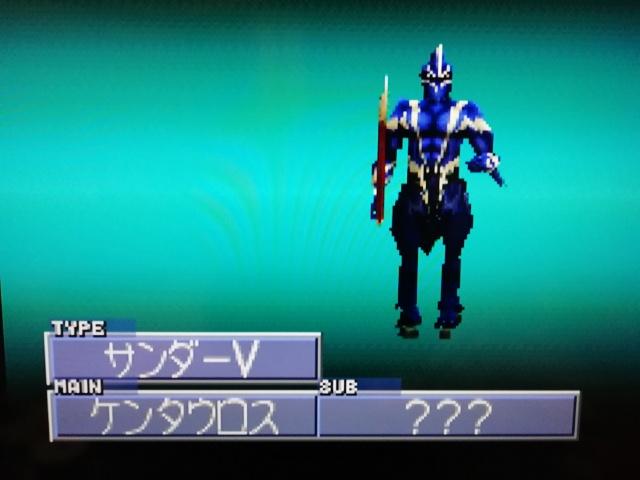 f:id:umimizukonoha:20200121123216j:plain
