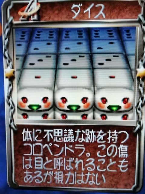 f:id:umimizukonoha:20200121132729j:plain