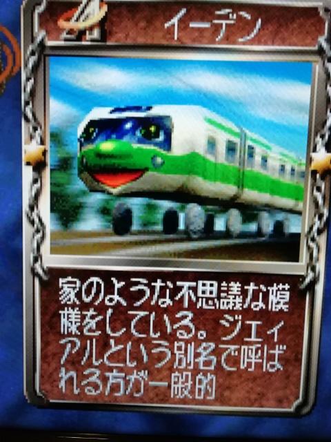 f:id:umimizukonoha:20200121135709j:plain