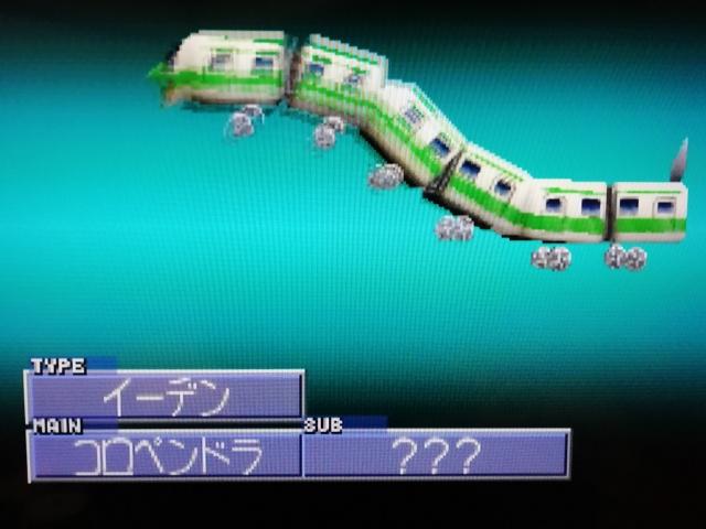 f:id:umimizukonoha:20200121135758j:plain