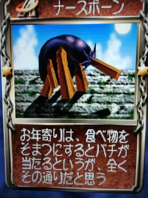 f:id:umimizukonoha:20200121235517j:plain