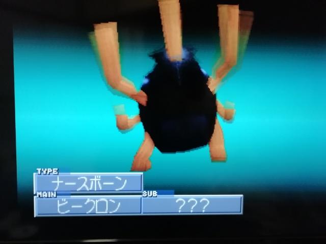 f:id:umimizukonoha:20200121235658j:plain