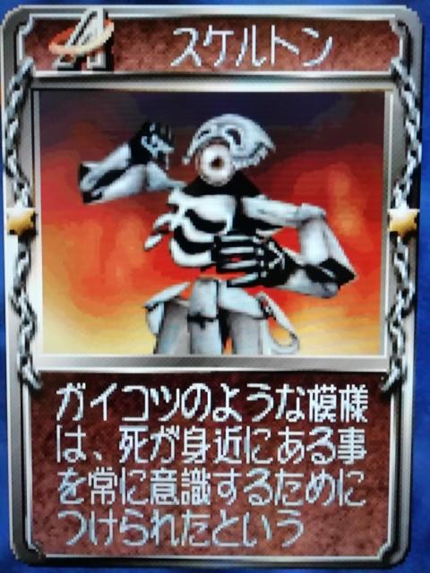 f:id:umimizukonoha:20200122231448j:plain