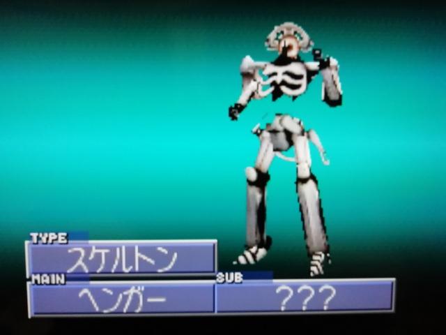 f:id:umimizukonoha:20200122231523j:plain
