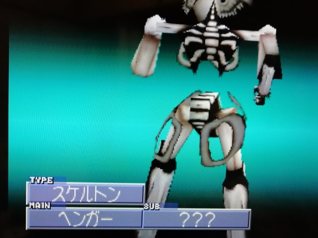 f:id:umimizukonoha:20200122231533j:plain