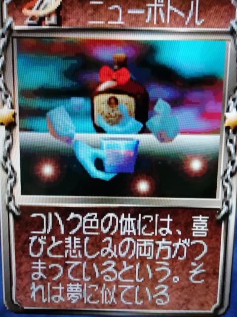 f:id:umimizukonoha:20200123011550j:plain