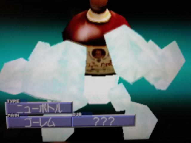 f:id:umimizukonoha:20200123011628j:plain