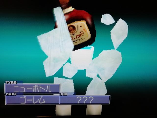 f:id:umimizukonoha:20200123011640j:plain