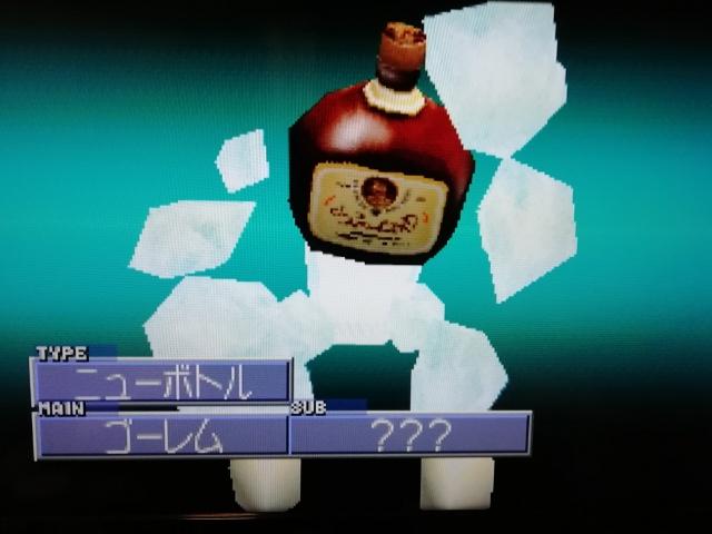 f:id:umimizukonoha:20200123011707j:plain