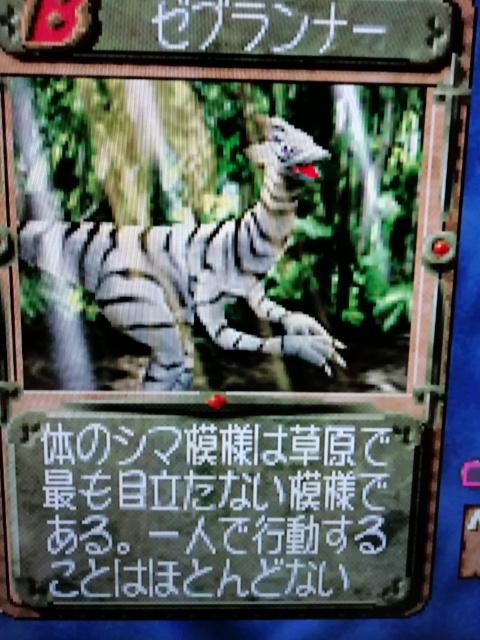 f:id:umimizukonoha:20200123020559j:plain