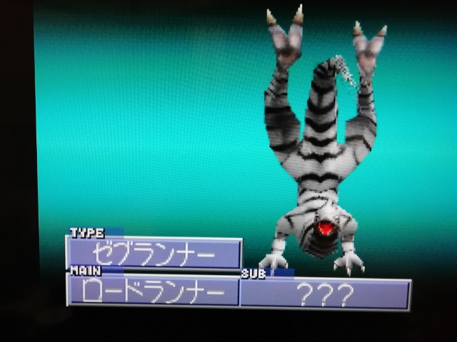f:id:umimizukonoha:20200123020622j:plain
