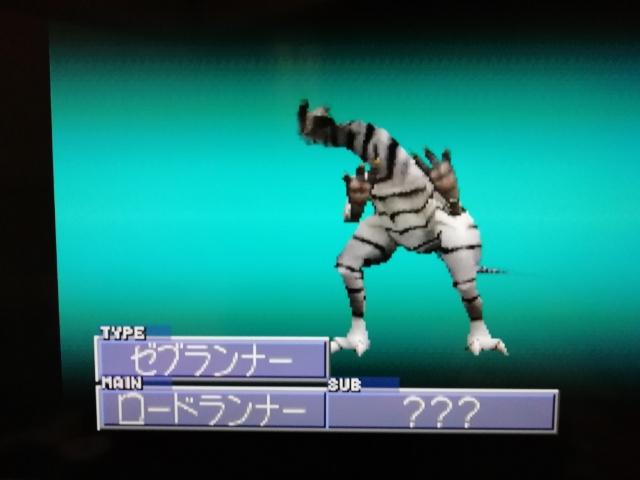 f:id:umimizukonoha:20200123020653j:plain