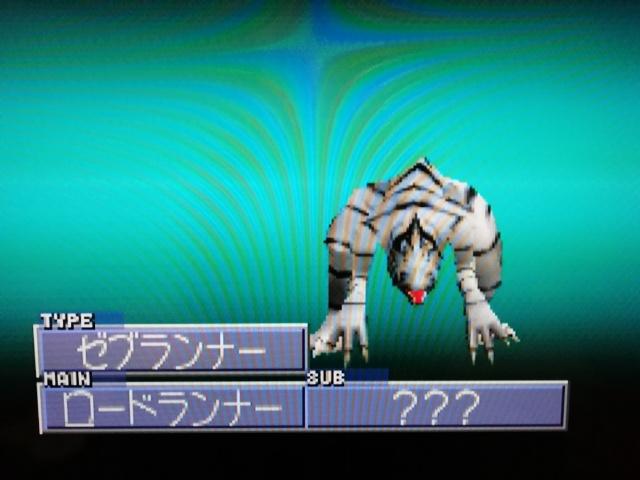 f:id:umimizukonoha:20200123020716j:plain