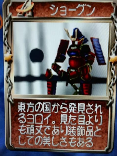 f:id:umimizukonoha:20200123021829j:plain