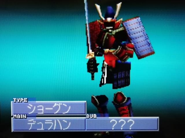 f:id:umimizukonoha:20200123021851j:plain