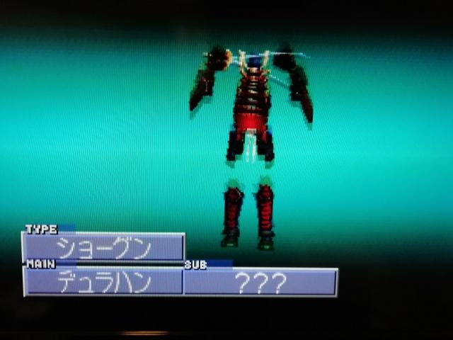 f:id:umimizukonoha:20200123021919j:plain