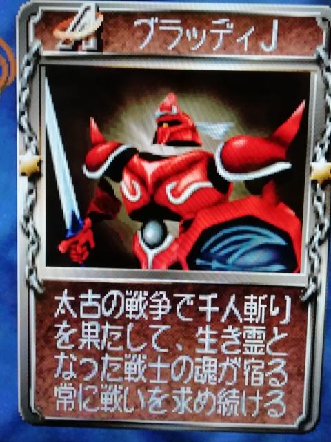 f:id:umimizukonoha:20200123110426j:plain