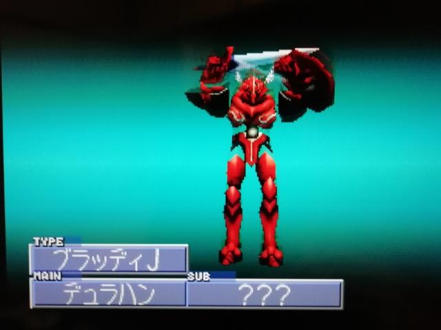 f:id:umimizukonoha:20200123110757j:plain