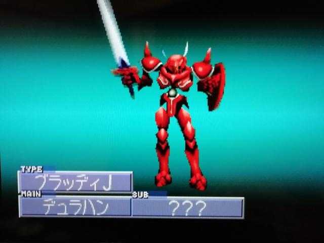 f:id:umimizukonoha:20200123110842j:plain