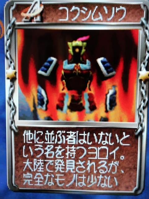 f:id:umimizukonoha:20200123112422j:plain