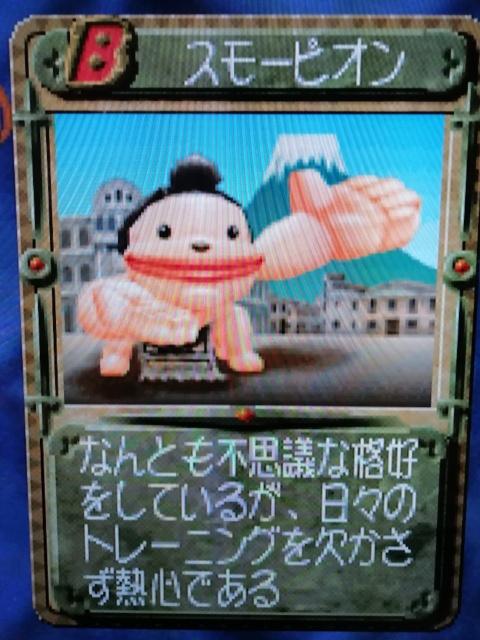 f:id:umimizukonoha:20200123203231j:plain