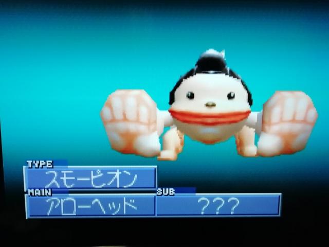 f:id:umimizukonoha:20200123203317j:plain