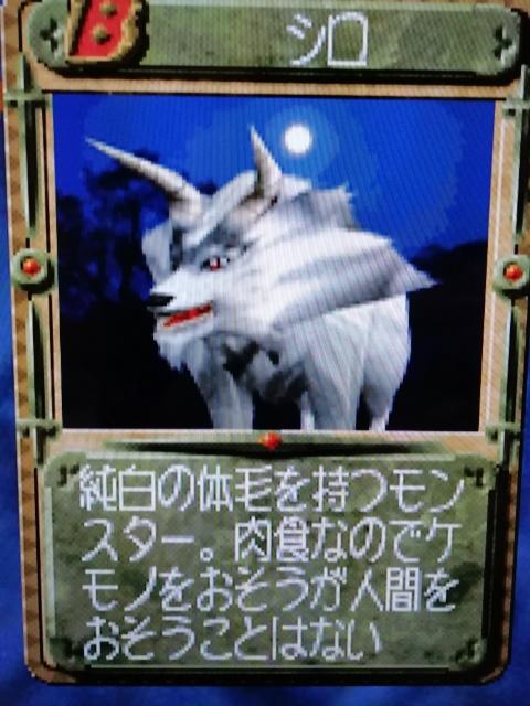 f:id:umimizukonoha:20200124154523j:plain