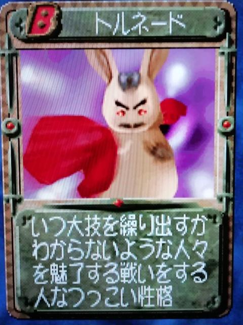f:id:umimizukonoha:20200125003516j:plain