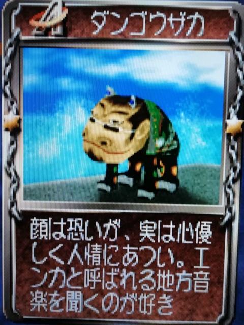 f:id:umimizukonoha:20200125115611j:plain